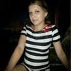 Милена, 19, г.Бодайбо
