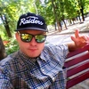 Михаил, 32, г.Харьков