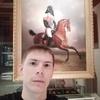 Игорь, 31, г.Энгельс