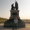 александр, 35, г.Новомосковск