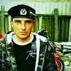 Женя, 35, г.Ростов-на-Дону