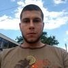 Deniz, 31, г.Пловдив