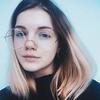 Ann, 18, г.Одесса