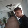 Сергей, 16, г.Пермь