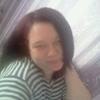 Алина, 22, г.Новокузнецк