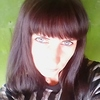 Вита, 29, г.Северодонецк