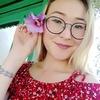 Балнура Ашимбаева, 24, г.Тараз