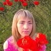 ирина, 43, г.Славянск