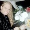 Татьяна, 36, г.Бремерхафен