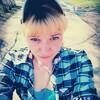 Анна, 26, г.Горно-Алтайск