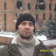 Гришин Юрий Сайт Знакомств