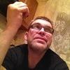Сергей, 43, г.Воронеж