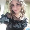 Александра, 23, г.Кореновск