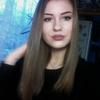 nastya, 17, г.Лос-Анджелес