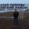 игорь, 37, г.Кзыл-Орда
