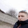 Богдан, 20, г.Борисполь