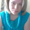 Алена, 42, г.Лесной