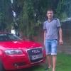 Андрей, 30, г.Sobieszewo