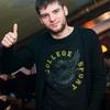 Sergiu, 24, г.Bacau