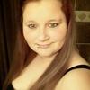 Tara, 23, г.Хьюстон