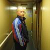 Дмитрий, 28, г.Херсон