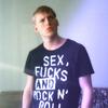 Артем, 23, г.Пенза