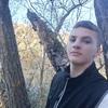Максим, 16, г.Харьков