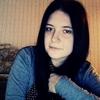 Анастасия, 21, г.Чаусы