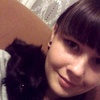 Арина, 17, г.Кавалерово