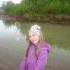 АРИНА, 16, г.Магадан