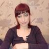 Екатерина, 37, г.Санкт-Петербург
