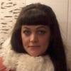 Натали, 34, г.Усть-Илимск