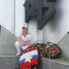 Ирина, 31, г.Находка (Приморский край)