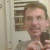 Roger, 42, г.Бомонт