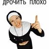 neSkaju, 75, г.Улан-Батор