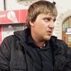 Александр, 24, г.Казань
