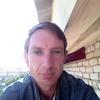 Юрий, 36, г.Михайловка