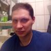 Валерий, 39, г.Мурманск