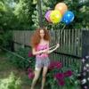 Ксения, 17, г.Сафоново