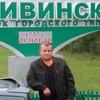 Александр, 42, г.Крапивинский