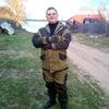 Павел, 27, г.Березники
