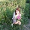 Марина, 32, г.Северодвинск