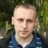 Вова, 39, г.Кропивницкий