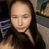 Арина Суркова, 18, г.Шахты