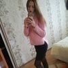 Анастасия, 21, г.Гродно