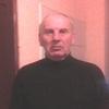 ВИСИТА, 59, г.Грозный