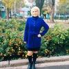 Марина, 36, г.Ульяновск