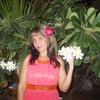Ianusia, 40, г.Ческа-Липа