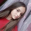 лена, 17, г.Кропивницкий
