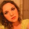 Марина, 35, г.Алексеевка (Белгородская обл.)